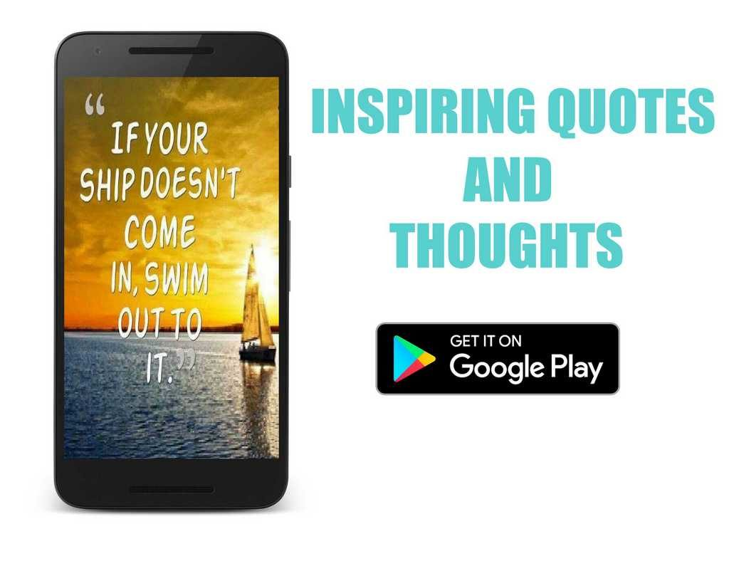 inspiring-android-app-manomayy-apps-slide2